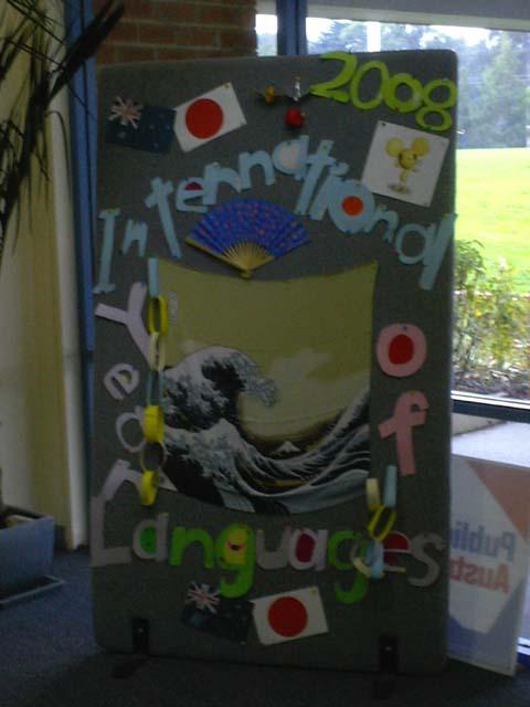 玄関にあったこの大きな看板は、ツトムさん製作だそうです。オーストラリアと日本、いつまでも仲良くしたいですね!