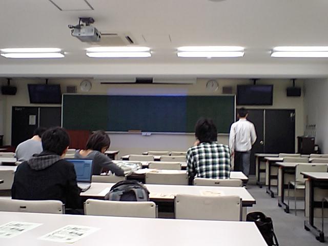 講義前の風景